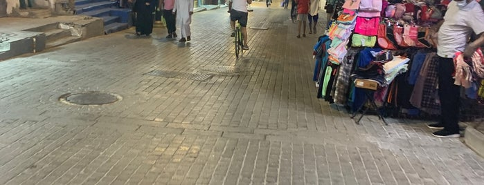 برحة نصيف | البلد is one of Jeddah.