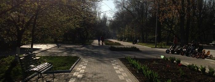 Парк им. П. П. Шмидта is one of Posti che sono piaciuti a Lenyla.