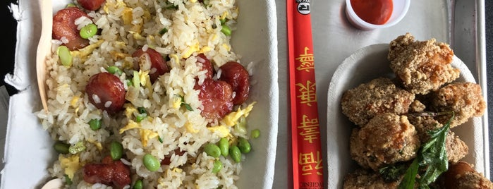 Fan Fried Rice Bar is one of Posti salvati di Lin.