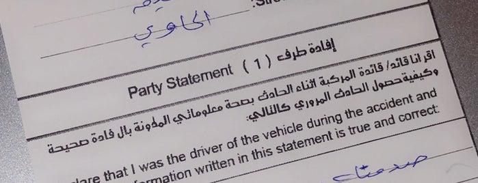 مقلوبة الدهنا is one of Riyadh.
