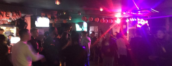 The Bulldog Pub & Bar is one of Seoul, South Korea.