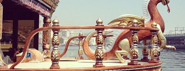 Tarihi Eminönü Balıkçısı Deniz Yıldızı is one of Istanbul - Turkey.