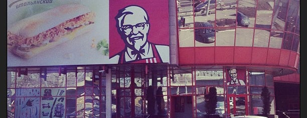 KFC is one of Tempat yang Disukai Pavel.