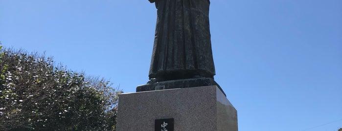 中浜万次郎像 is one of 西郷どんゆかりのスポット.