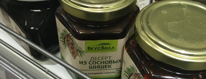 ВкусВилл is one of Раз.