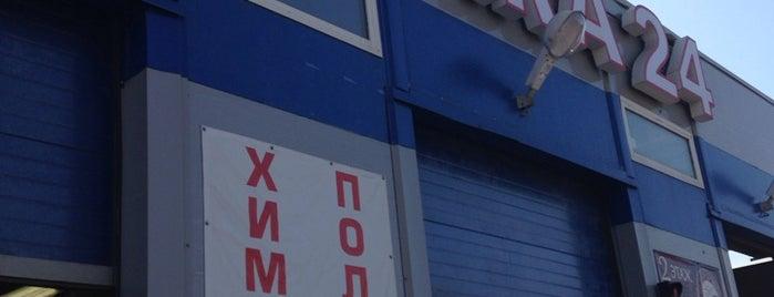 АВТО МОЙКА 24 ЧАСА is one of Mihail 님이 좋아한 장소.