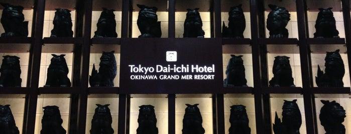 東京第一ホテル沖縄グランメールリゾート is one of Okinawa.