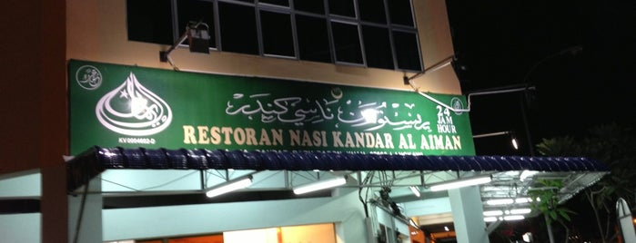 Restoran Nasi Kandar Al Aiman is one of Langkawee.