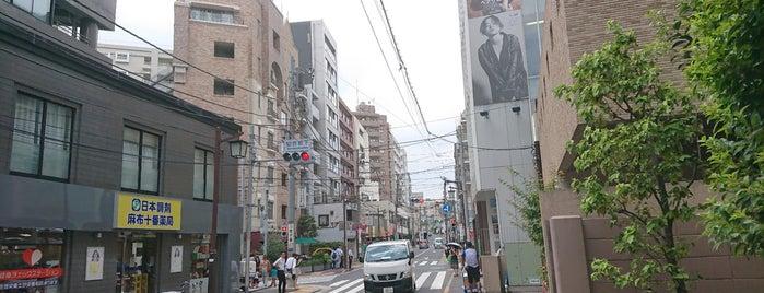 仙台坂下 is one of Orte, die Yusuke gefallen.