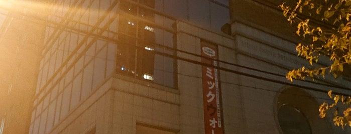 角川本社ビル is one of สถานที่ที่ Masahiro ถูกใจ.