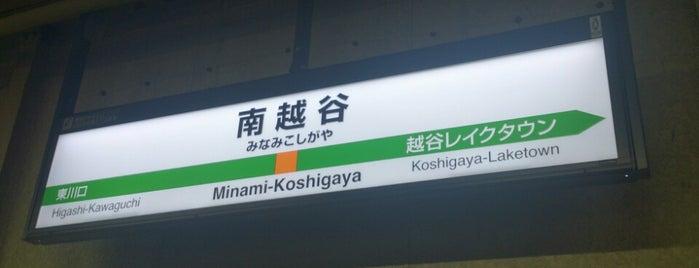 Minami-Koshigaya Station is one of JR 미나미간토지방역 (JR 南関東地方の駅).