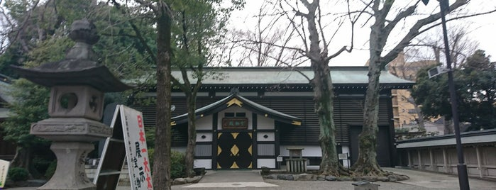 大国魂神社宝物殿 is one of สถานที่ที่ ジャック ถูกใจ.