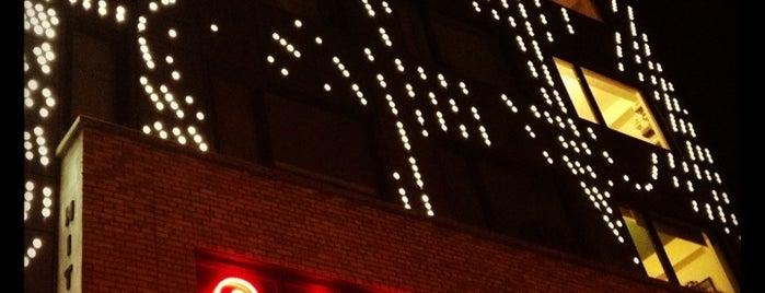 Nitehawk Cinema is one of lost in brooklyn(fun) - NY airbnb.