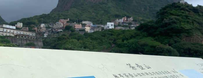 Teapot Mountain is one of Taiwan.