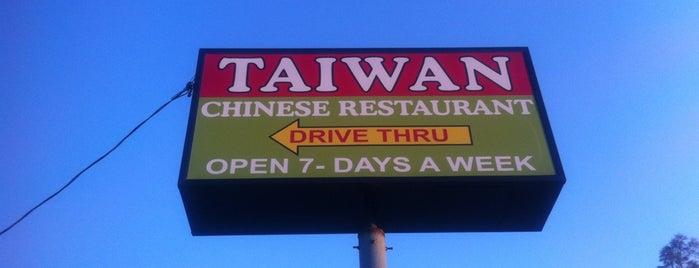 Taiwan Chinese Restaurant is one of Ashley'in Beğendiği Mekanlar.