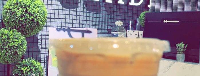 GLADIO is one of Dammam & Khobar Speciality Coffee shops.