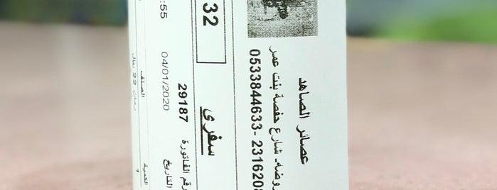 Alsahid juices is one of Riyadh.