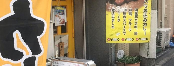 しまや is one of LOCO CURRY.