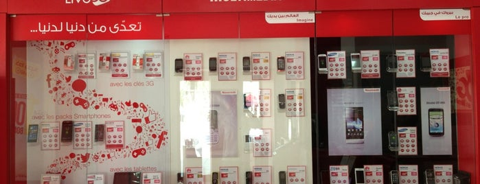 Boutique Ooredoo | Hammam-Lif is one of Boutiques Ooredoo Tunisie.