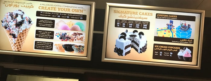 Cold Stone Creamery is one of Dubai Food.