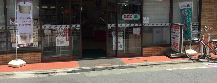 セブンイレブン 武蔵関駅北口店 is one of スラーピー(SLURPEEがあるセブンイレブン.