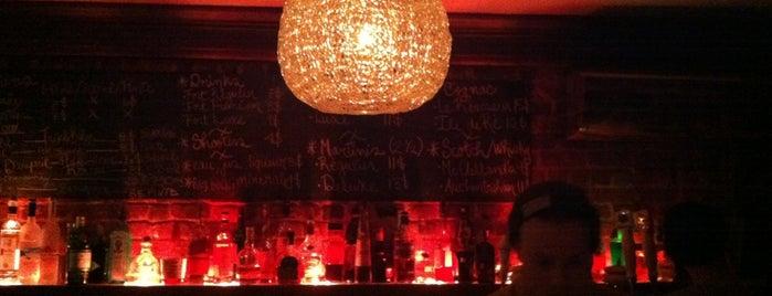 Le Bleury: Bar À Vinyle is one of Montréal: My favorite nightlife spots!.