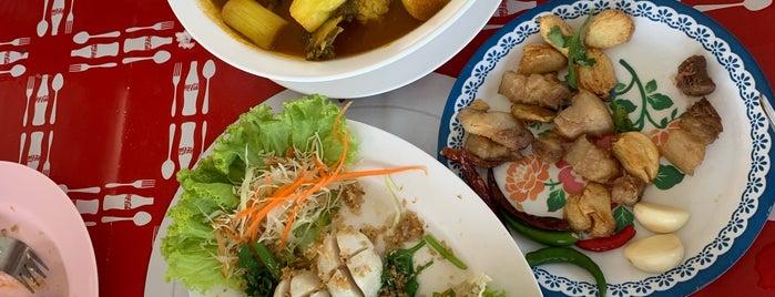 แพครูวิทย์ สาขา 2 (ท่าเรือ) is one of Phuket.