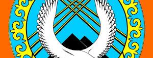 Қарағанды / Караганда / Karagandy is one of Cities of Kazakhstan.