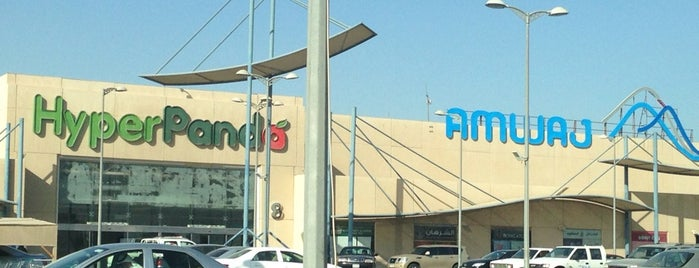 Amwaj Plaza is one of Adam's Liked Places.