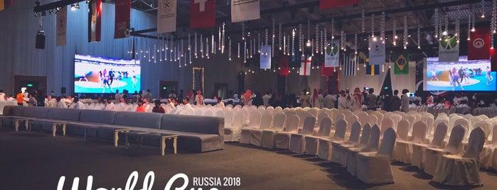 استاد موسكو is one of Tempat yang Disukai العنـود.