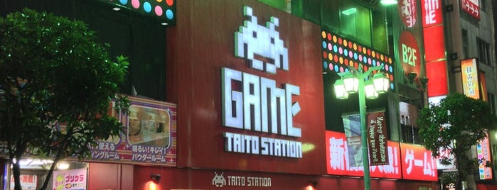 Taito Station is one of Japan.