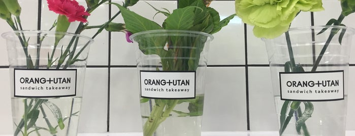 Orang+utan bar is one of Eco Life.