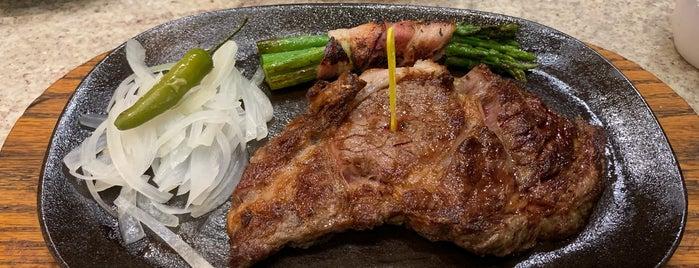 Steaks del Herradero is one of Lieux qui ont plu à IRMA.