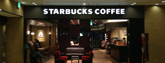 Starbucks Coffee is one of ノマドスポット in 名古屋.