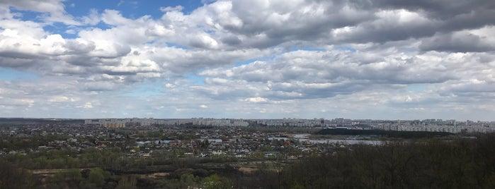 Оглядовий майданчик китайки «ХАЇ» is one of Kharkiv.