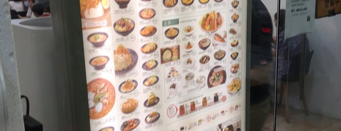 8 Degrees Taiwanese Bistro 八度空间 is one of Micheenli Guide: Supper hotspots in Singapore.