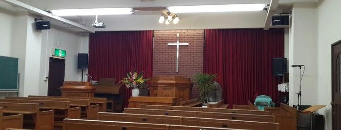 在日大韓基督教神戸教会(재일대한기독교고베교회) is one of 일본.