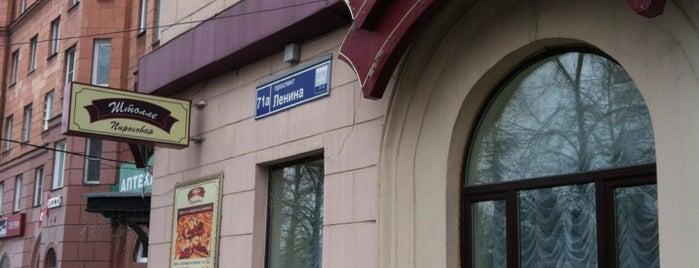 """Штолле is one of 9 Анекдоты из """"жизни"""" и Жизненные """"анекдоты""""!!!."""