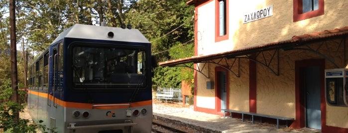 Σιδηροδρομικός Σταθμός Ζαχλωρούς is one of Lieux qui ont plu à Alled.
