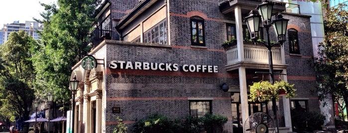 Starbucks is one of Lugares favoritos de Ladybug.