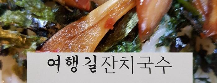 부흥국수 is one of 안가본집.