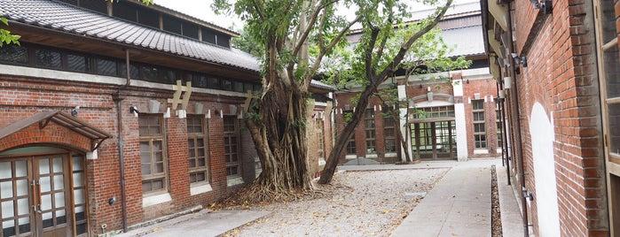 Huashan 1914 Creative Park is one of Taiwan.