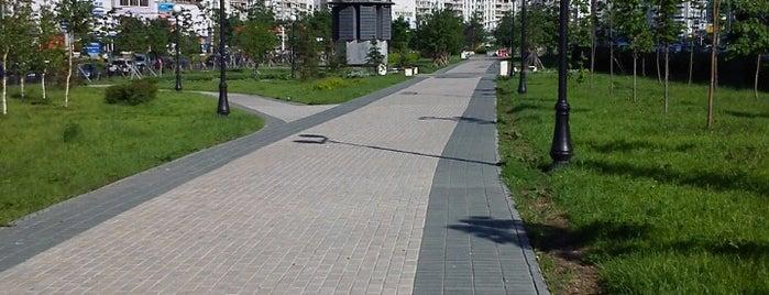 Аллея Митино is one of Tempat yang Disukai Iskander.