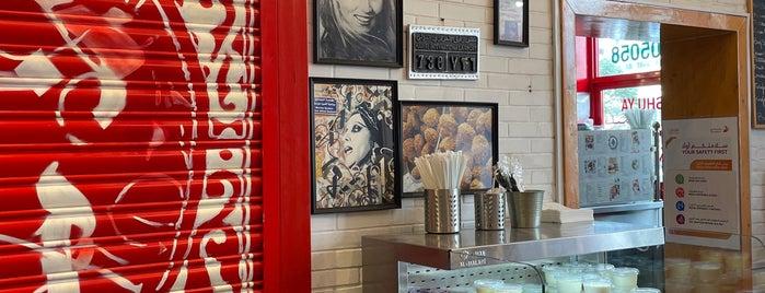 Kris Kros Lebanon is one of Dubai.