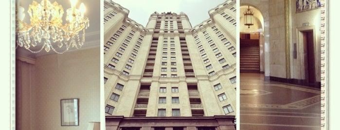 Музей-квартира Галины Улановой is one of Интересная Москва.