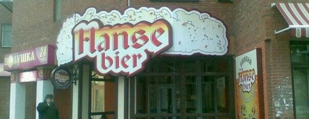 Hansebier is one of Бары, пабы и прочие злачные места.