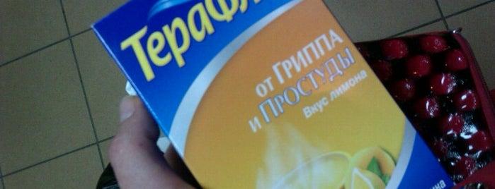 Первая помощь is one of Lugares favoritos de Natalevskaya.