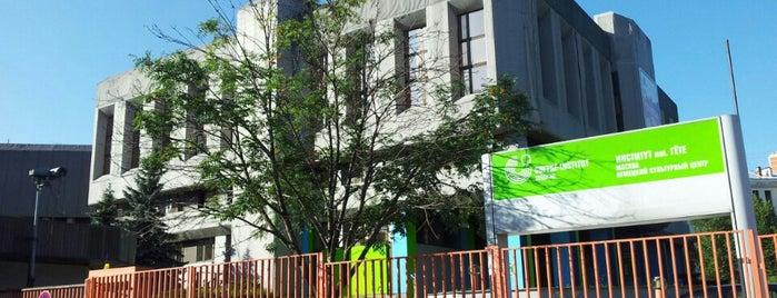 Немецкий культурный центр им. Гете / Goethe Institut Moskau is one of Galina: сохраненные места.