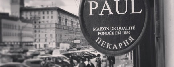 Paul is one of Food in Moscow.
