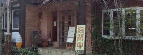 南阿蘇の水と風のパン工房 めるころ is one of Kosuke 님이 좋아한 장소.